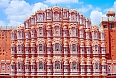 Hawa Mahal palace (Palace of the Winds) in Jaipur
