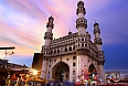 400 year old historic Charminar mosque and monument